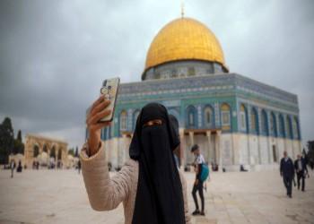 أ ب: الفلسطينيون ممزقون وإسرائيل تبحث عن سياح خليجيين في القدس