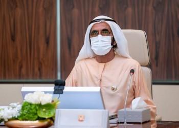 الإمارات تمنح إقامتها الذهبية لفئات جديدة.. تعرف عليها
