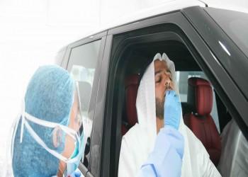 دول الخليج تضخ استثمارات في قطاع الرعاية الصحية بنحو 7.5 مليار دولار