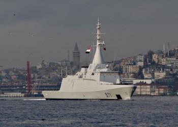 سفن حربية مصرية تعبر ممرين تركيين.. لماذا؟ (فيديو)