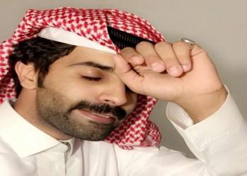 بعد فيديو خادش للحياء.. السعودية توقف المدون الشهير سعود القحطاني