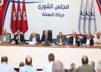 تونس.. كورونا يؤجل المؤتمر العام لحركة النهضة