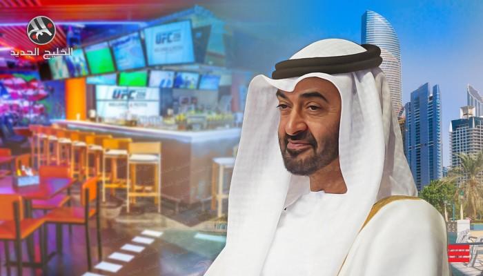 الاتحاد الإماراتية تسير أول رحلة يومية بين أبوظبي وتل أبيب أواخر مارس المقبل