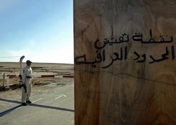 العراق يغلق المعابر غير الرسمية لمكافحة التهريب