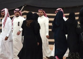 الداخلية السعودية تطور تطبيقا ذكيا لاصطياد المتحرشين