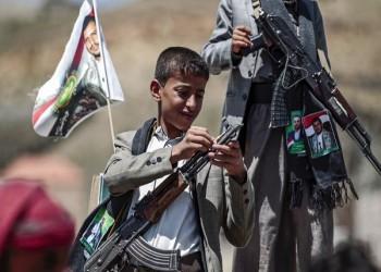 لمواجهة إيران.. ترامب يدرس إدراج الحوثيين على قوائم الإرهاب