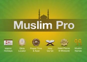 الجيش الأمريكي يتجسس على المسلمين عبر تطبيق صلاة