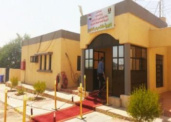 بعد 30 عاما.. العراق يعيد افتتاح منفذ عرعر الحدودي مع السعودية