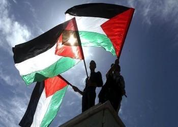 فصائل فلسطينية: البحرين شاركت في اعتداء صارخ على القدس