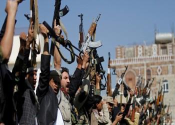 السعودية تضع شرطا لوقف إطلاق النار مع الحوثيين.. ما هو؟