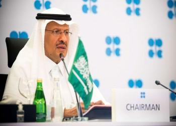 السعودية تدعو أوبك+ للاستعداد لاتفاق جديد وفق متغيرات سوق النفط