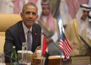 السعودية صادمة ومبارك ديكتاتور مسن ونتنياهو ميكافيللي.. كيف رأى أوباما قادة المنطقة؟