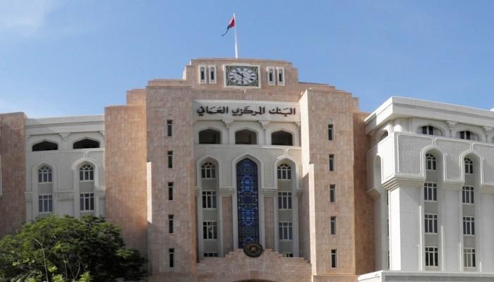 مباحثات عمانية مع البنوك لاقتراض مليار دولار