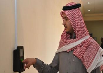 السعودية ترفع الحد الأدنى لاحتساب أجور المواطنين إلى أربعة آلاف ريال
