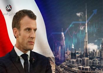 ماذا وراء تمدد النفوذ الفرنسي في منطقة الخليج؟
