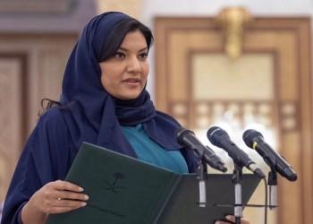 سفيرة السعودية في واشنطن: علاقتنا أعمق من رئيس أمريكي واحد