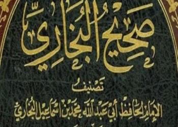 جدل سعودي حول صحيح البخاري.. والددو يرد