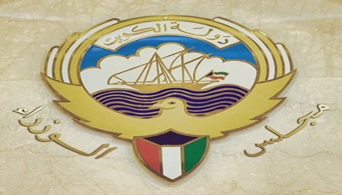 مجلس الوزراء الكويتي يوافق على خطة عودة العمالة المنزلية