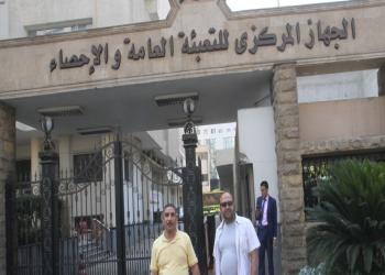 الإحصاء: 40% من المصريين أقل من 18 عاما