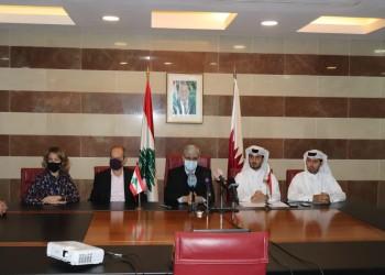 قطر تمول ترميم 55 مدرسة و20 مركزا تعليميا و3 جامعات في لبنان
