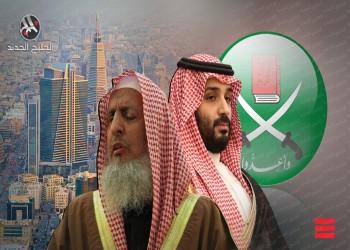 بعد تصنيف الإخوان إرهابية.. تحالف السعودية والإصلاح اليمني يحتضر