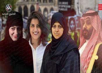 أبرزهم الناشطات.. الإندبندنت: 309 انتهاكات بحق معتقلي السعودية بعهد بن سلمان
