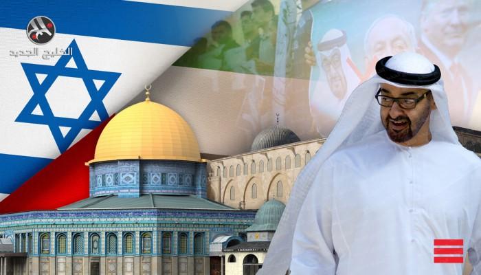 هكذا تتلاقى مصالح الإمارات مع سياسة المستوطنين الإسرائيليين بالقدس