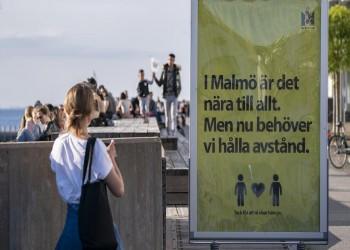 أعلى حصيلة يومية.. السويد تسجل 7240 إصابة بكورونا