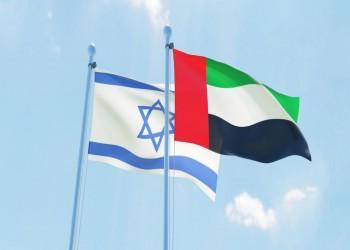 اتفاقية إماراتية إسرائيلية لفتح مركز للجالية اليهودية في دبي