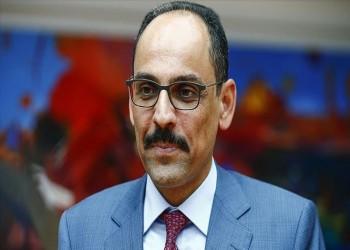 تركيا: عضويتنا في الاتحاد الأوروبي أولوية استراتيجية