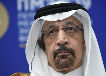 السعودية تعتزم إطلاق مناطق اقتصادية خالصة عام 2021