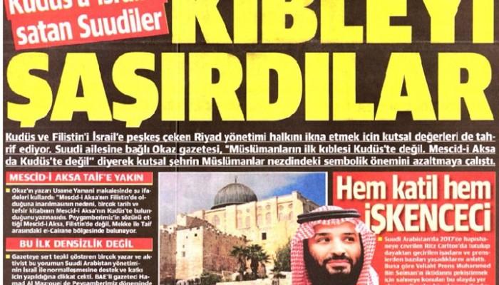 صحيفة تركية عن بن سلمان: القاتل الجلاد الذي باع القدس للاحتلال