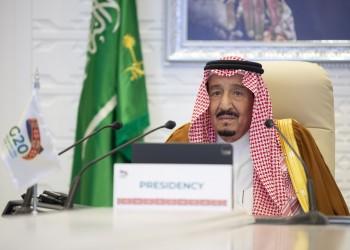للمرة الأولى.. انطلاق قمة العشرين افتراضيا برئاسة السعودية