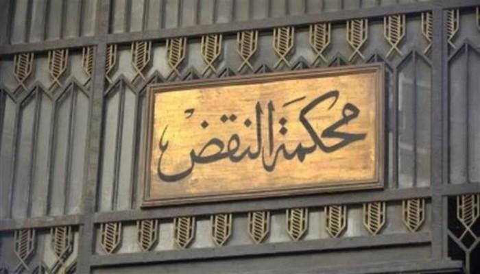 أحكام نهائية بالسجن المشدد لـ18 في قضية أجناد مصر
