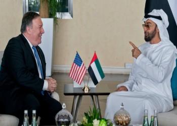 بومبيو: بحثت مع بن زايد جهود مواجهة إيران