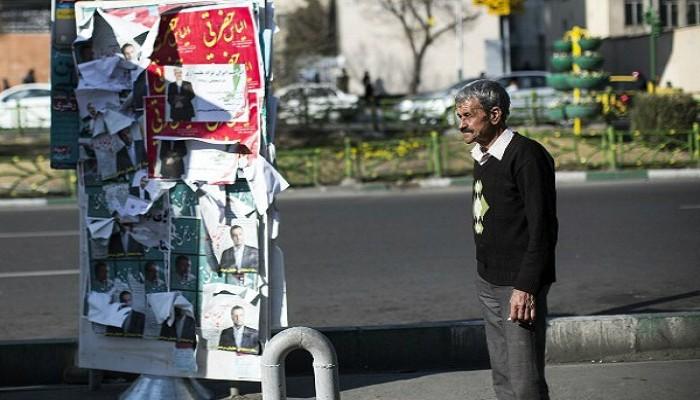 البرلمان الإيراني: البطالة وصلت إلى 24%