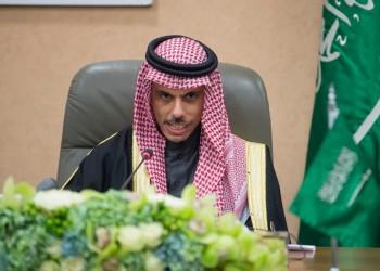 السعودية: نؤيد تطبيعا كاملا مع إسرائيل بعد قيام دولة فلسطين