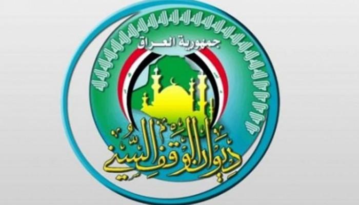 توتر طائفي جديد سببه مصادرة أموال الوقف السني في العراق