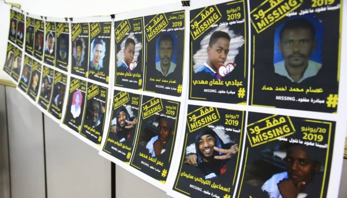 السودان يبدأ نبش مقابر جماعية يرجح أنها لمفقودي الثورة