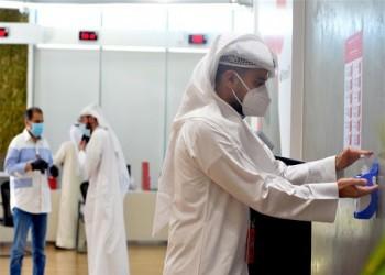 لقاح فايزر-بيونتك يصل إلى الكويت منتصف ديسمبر