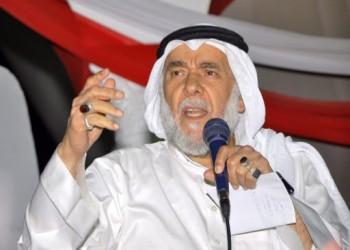 منظمة حقوقية أمريكية تطالب بالإفراج عن المعارض البحريني حسن مشيمع