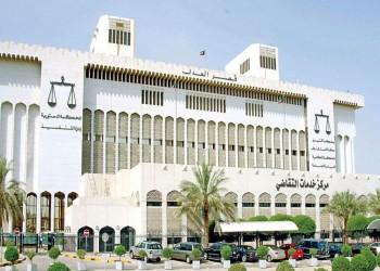 الجنايات الكويتية تؤيد حبس لبناني 10 سنوات في قضية ضيافة الداخلية