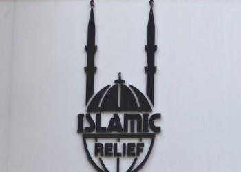 ألمانيا .. الإغاثة الإسلامية تسعى لإثبات استقلاليتها عن الإخوان