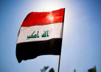 4.1 مليارات دولار لتنشيط الاقتصاد العراقي