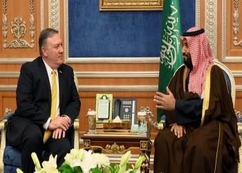 لقاء الوداع.. بن سلمان وبومبيو يبحثان مواجهة التهديدات الإيرانية
