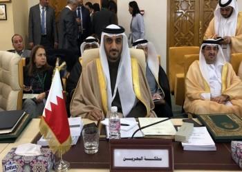 ملك البحرين يعين مسؤولا رفيعا في مجلس الوزراء
