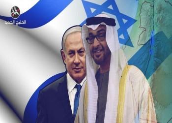 صندوق استثمار مشترك بين وزير إسرائيلي سابق وعضو بالعائلة الحاكمة بالإمارات
