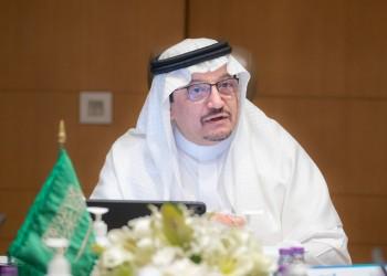 السعودية: راجعنا المناهج التعليمية لضمان خلوها من التطرف
