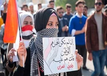 البنك الدولي: نسبة النساء بسوق العمل العراقية أقل من 15%