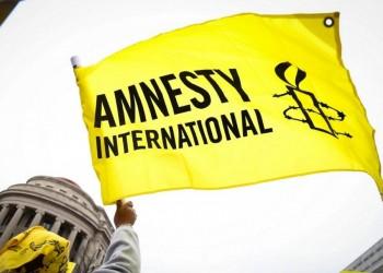 العفو الدولية تجدد المطالبة بالإفراج عن قيادات المبادرة المصرية